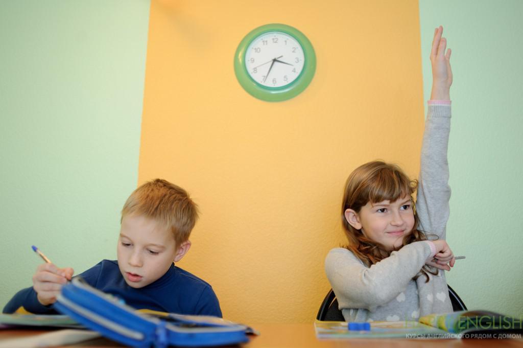 курсы английского для детей и школьников